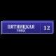 Домовой знак / D19